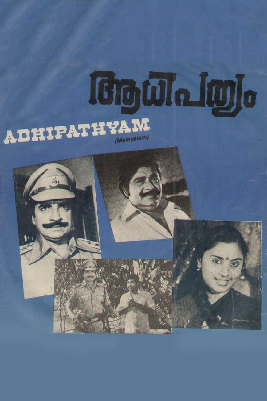 Aadhipathyam