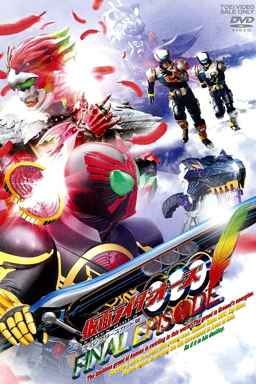 Kamen Rider OOO: Final Episode