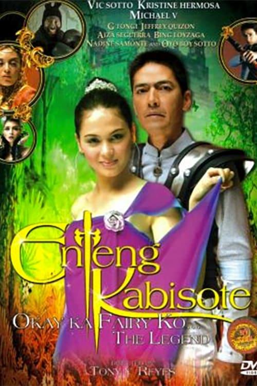 Enteng Kabisote: Okay ka, Fairy ko... The Legend