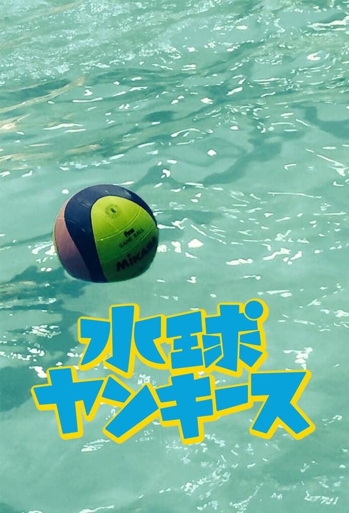 Water Polo Yankees