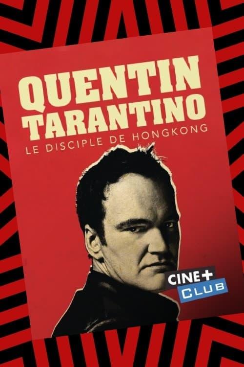 Tarantino, le disciple de Hong-Kong