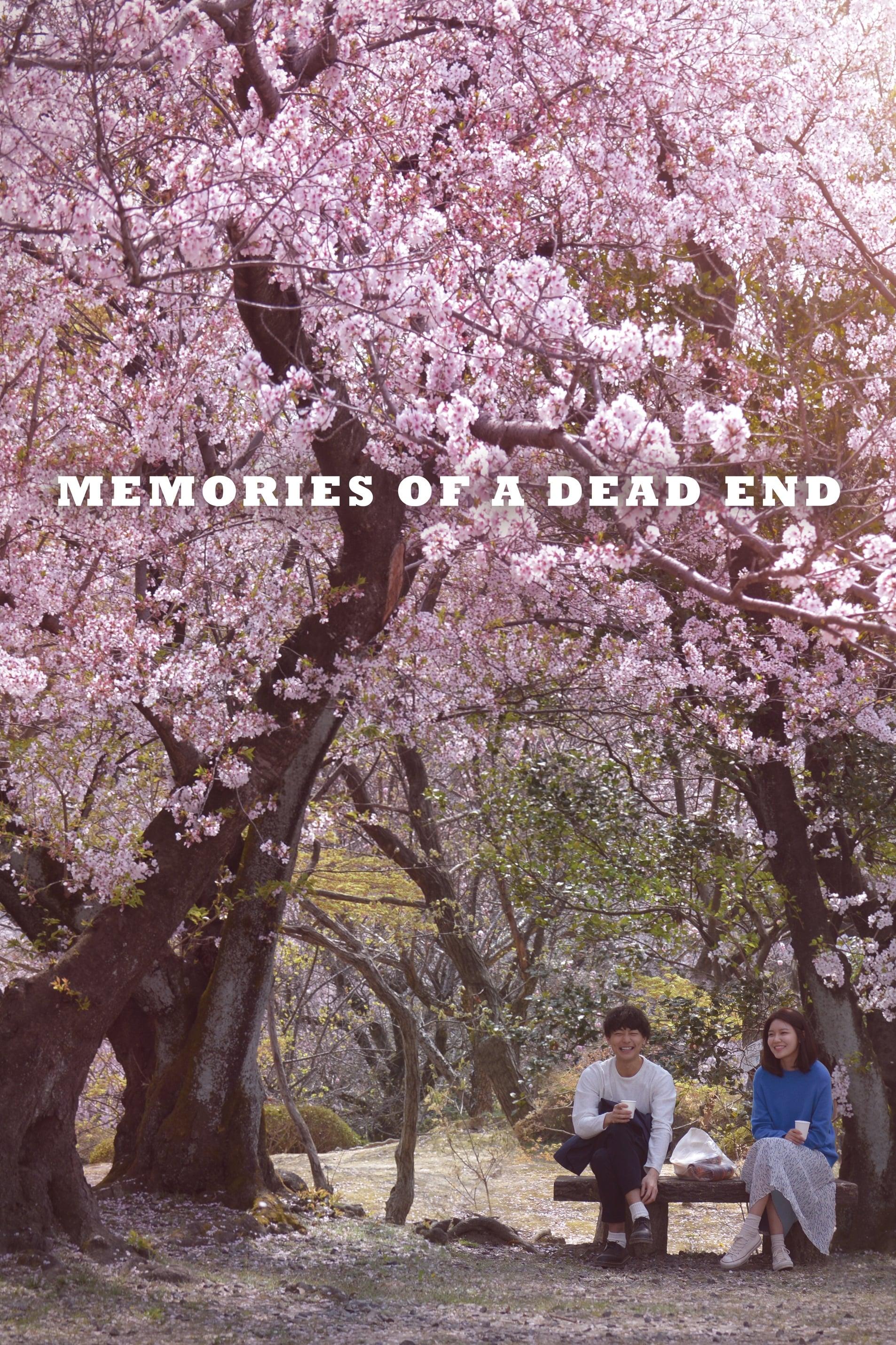 Memories of a Dead End