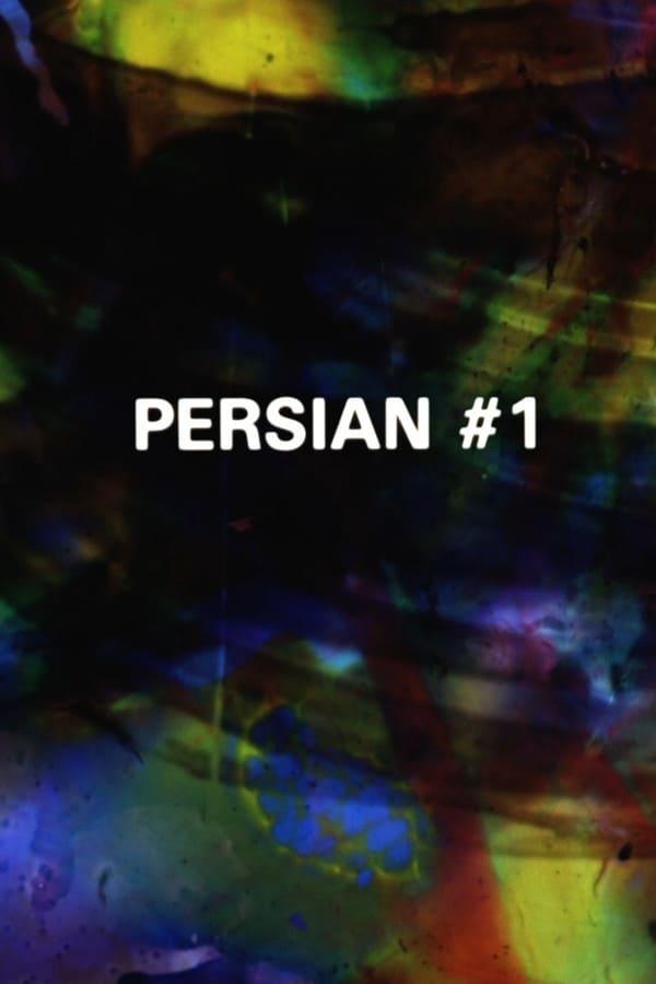 Persian Series #1