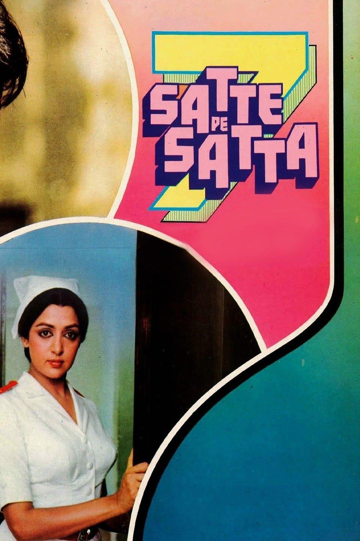 Satte Pe Satta