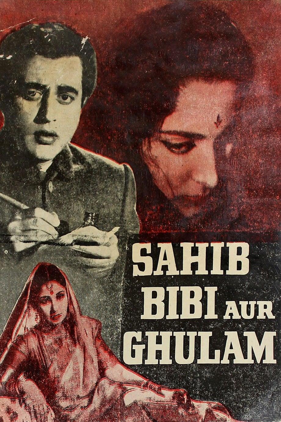 Sahib Bibi Aur Ghulam