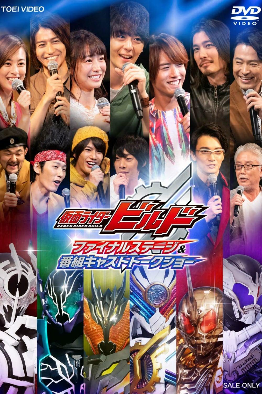 Kamen Rider Build: Final Stage
