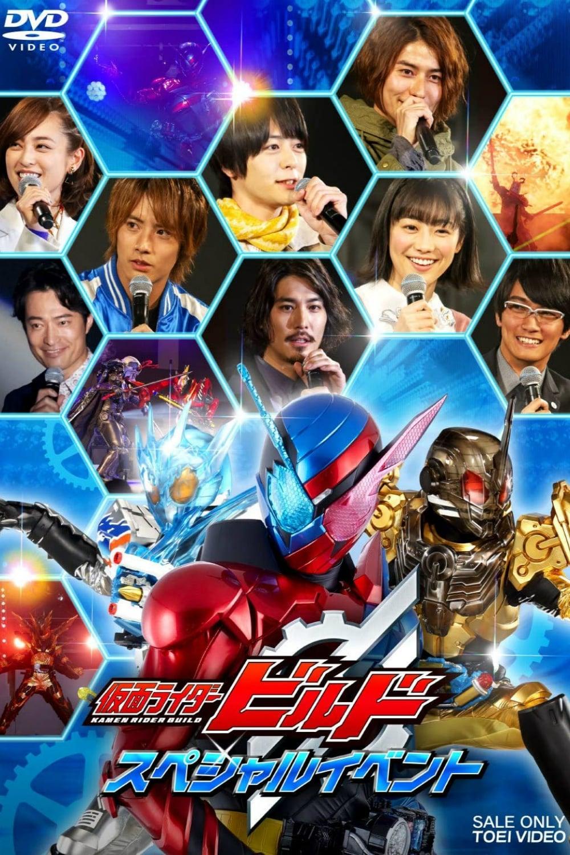Kamen Rider Build: Special Event