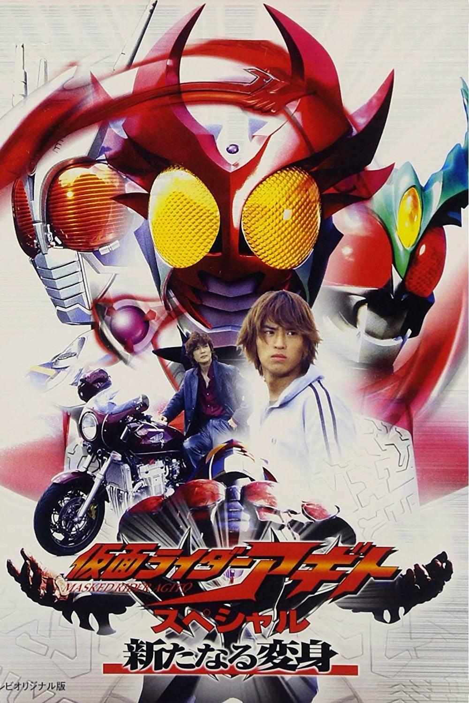 Kamen Rider Agito Special: A New Transformation