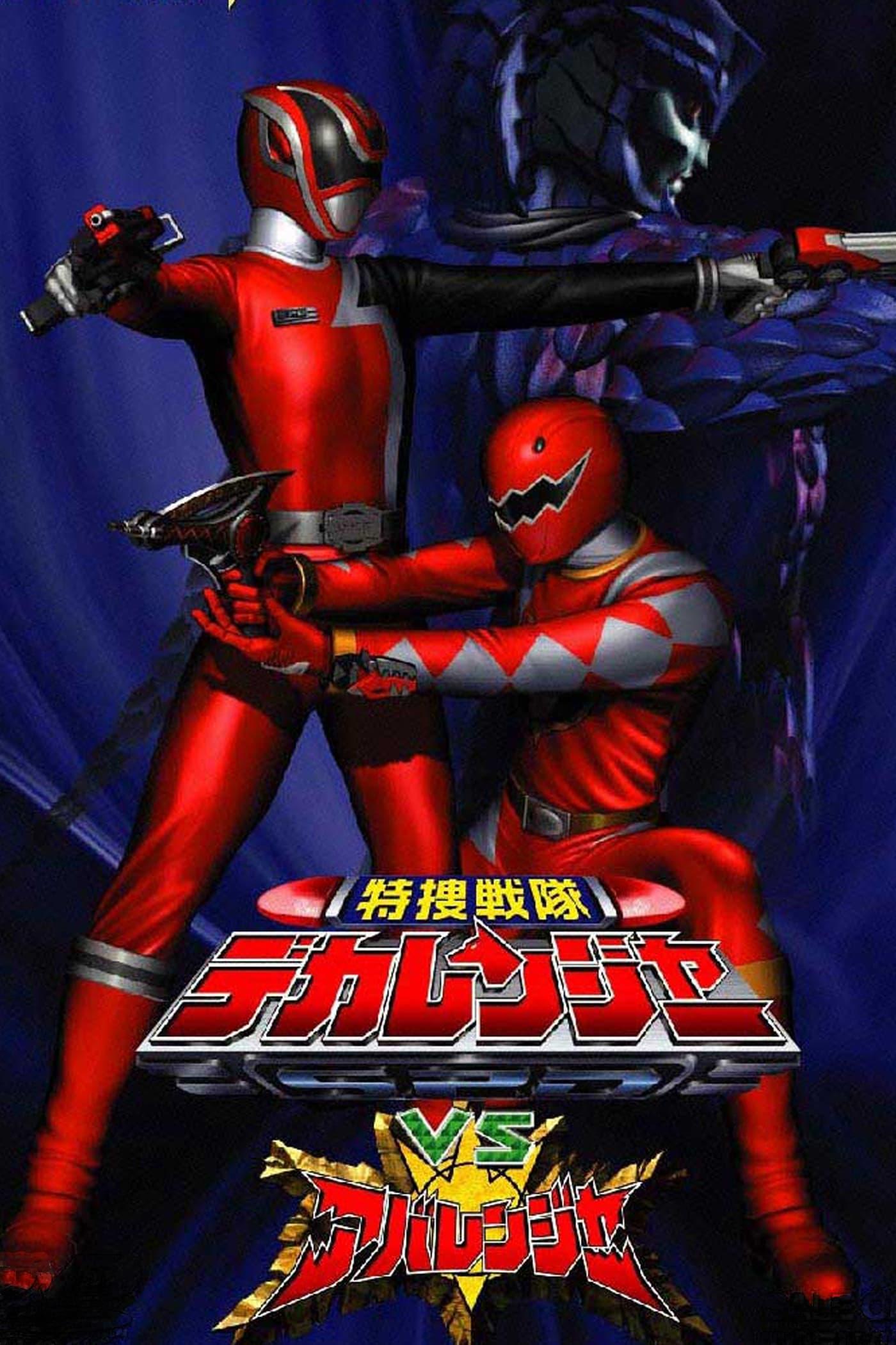 Tokusou Sentai Dekaranger vs Abaranger