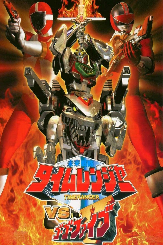 Mirai Sentai Timeranger vs GoGoFive