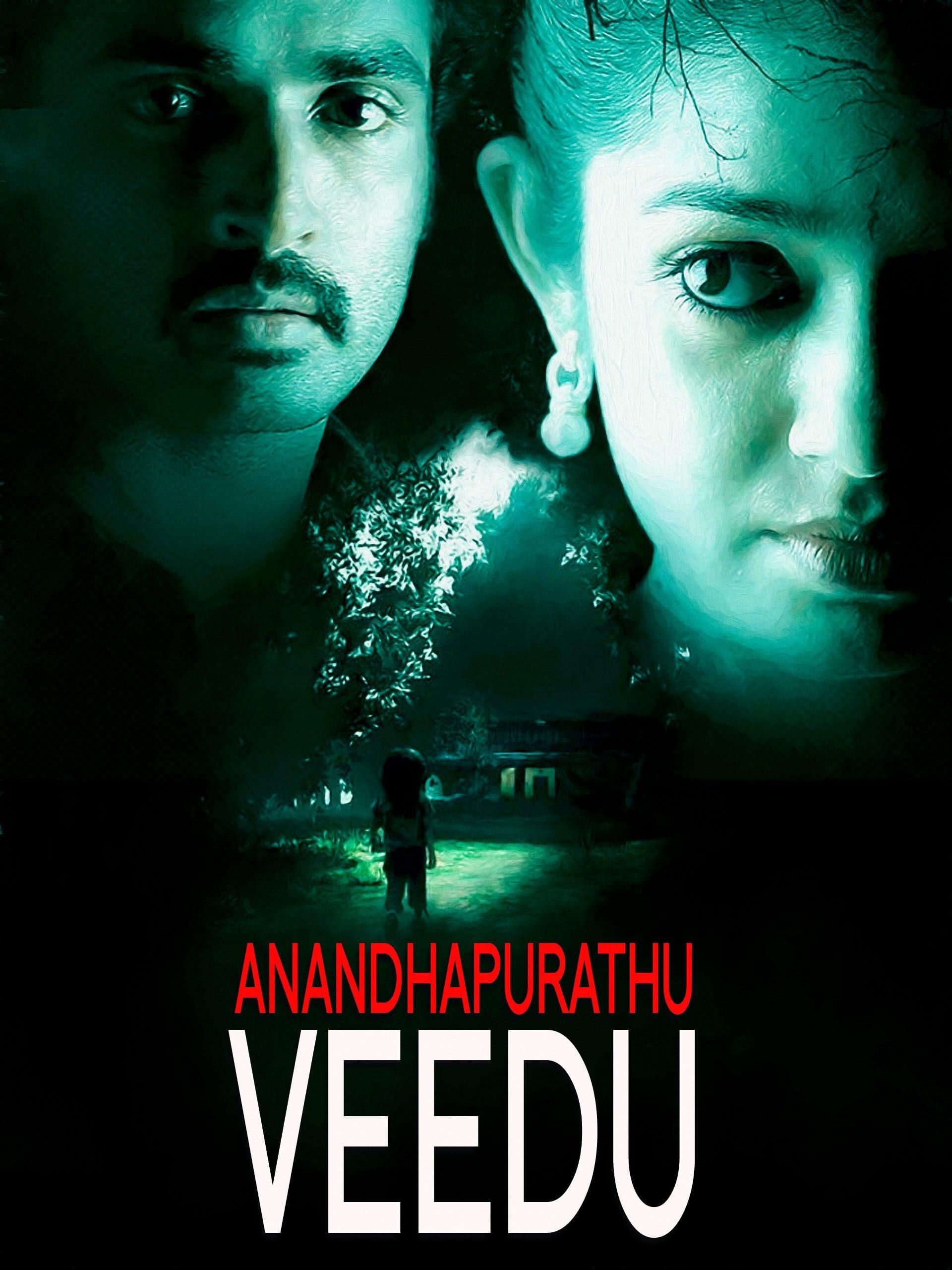 Anandhapurathu Veedu