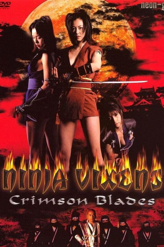 Ninja Vixens: Crimson Blades