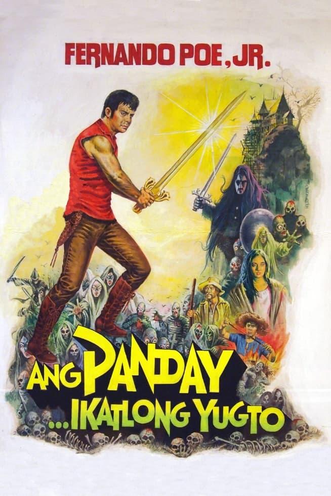 Ang Panday... Ikatlong Yugto