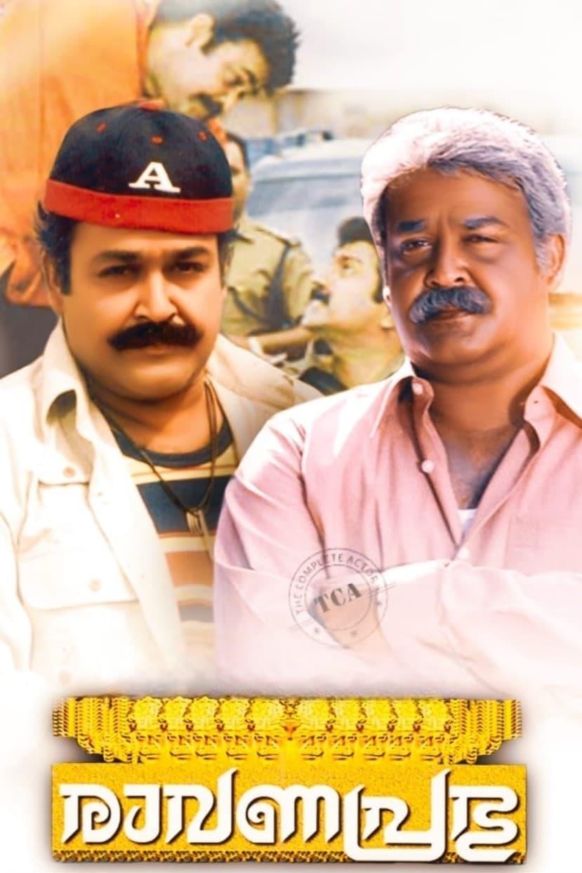 Ravanaprabhu