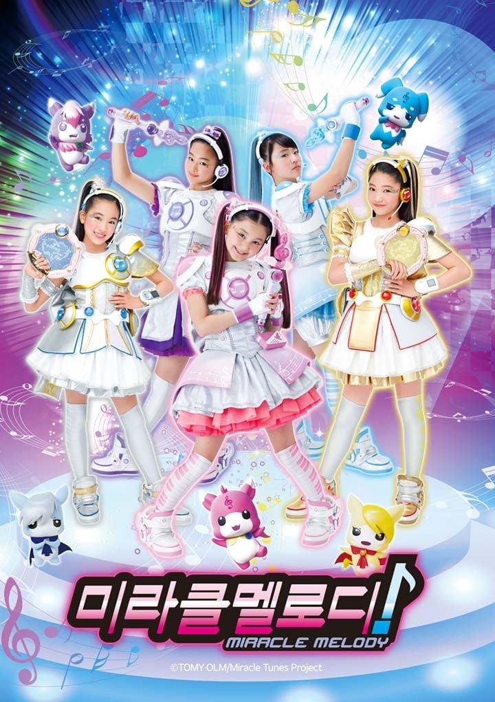 Idol × Warrior Miracle Tunes!