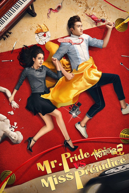 Mr. Pride VS Miss. Prejudice