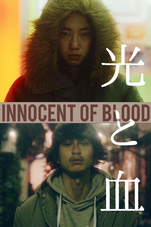 Innocent Of Blood