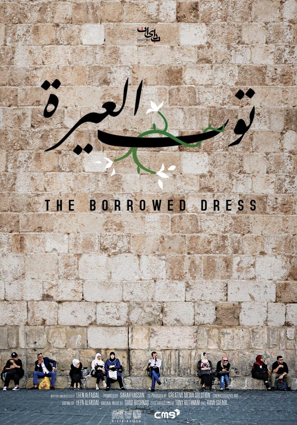 The Borrowed Dress