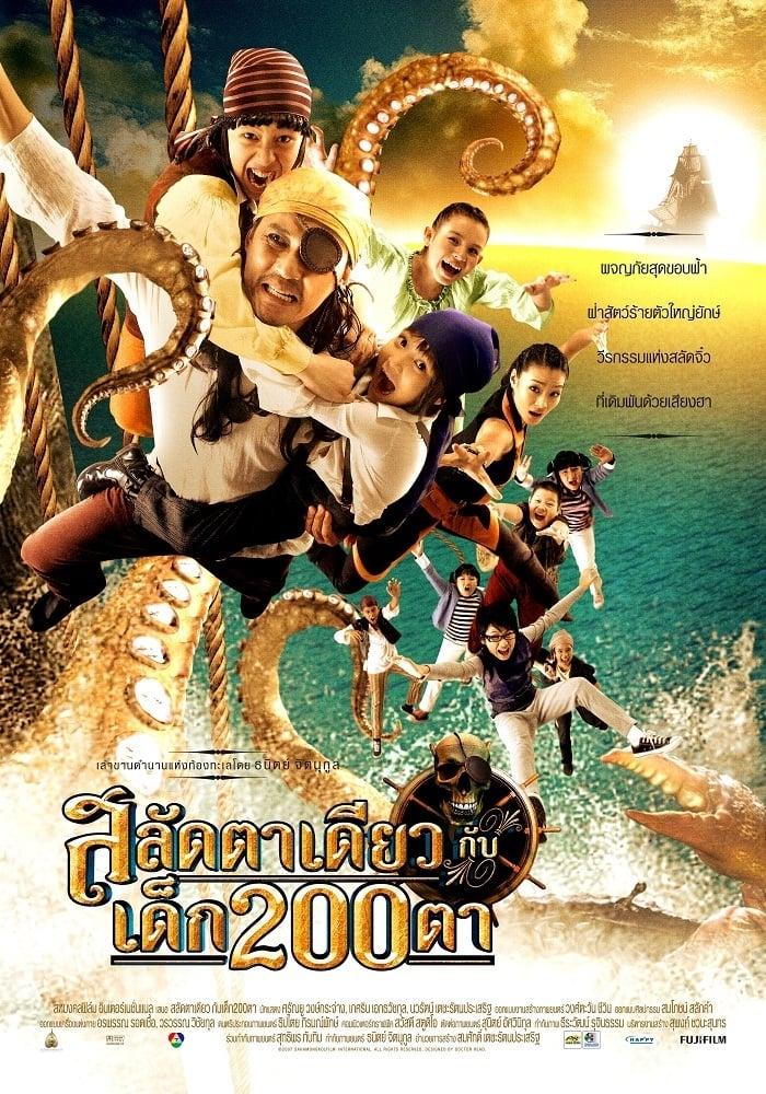 Pirate of the Lost Sea