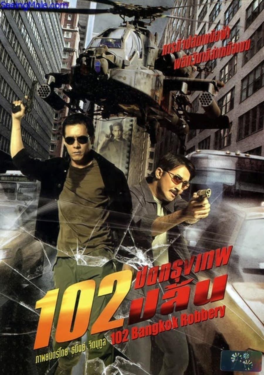 Bangkok Robbery 102