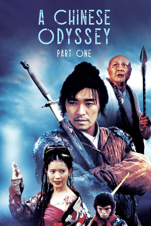 A Chinese Odyssey Part One: Pandora's Box