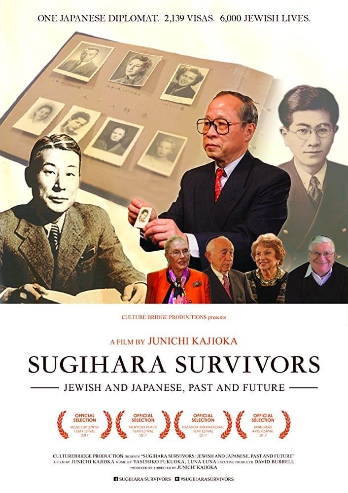 Sugihara Survivors: Jewish and Japanese, Past and Future