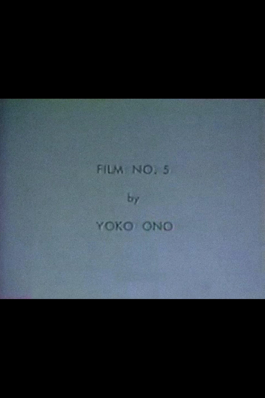 Film No. 5
