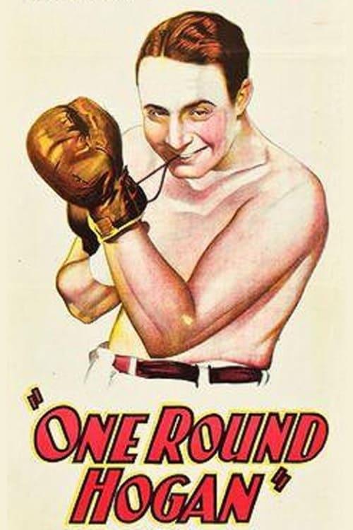 One-Round Hogan