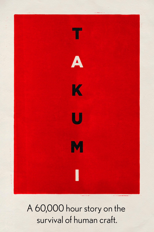 Takumi: Uma história de 60,000 Horas Sobre a Sobrevivência da Arte Humana