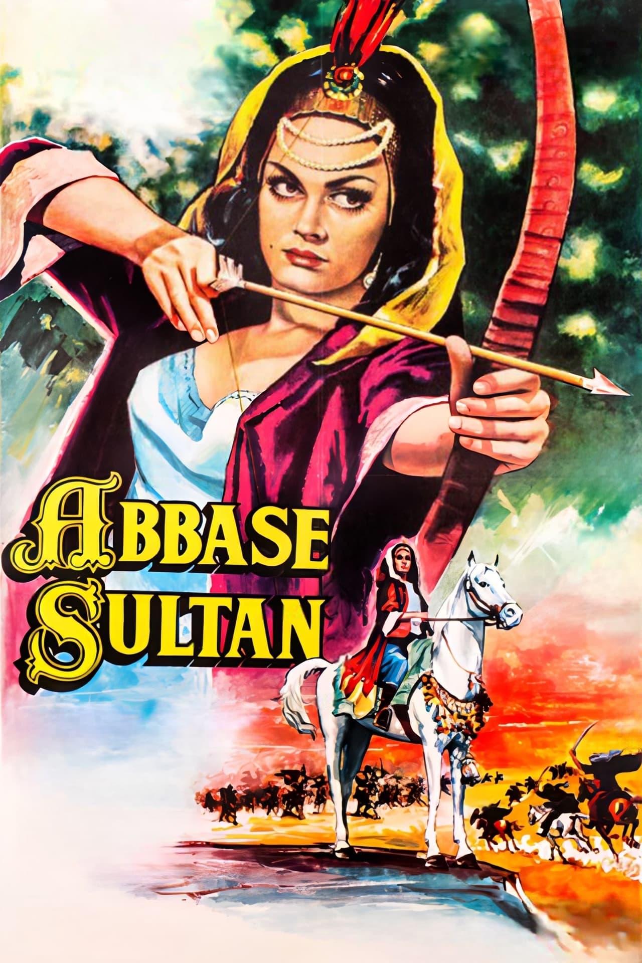 Abbase Sultan