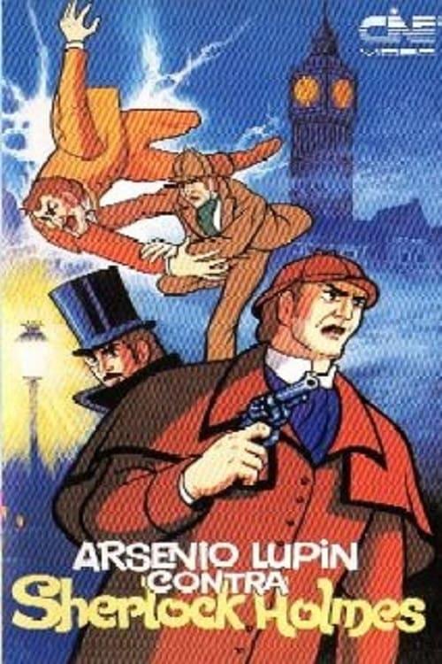Lupin vs. Holmes