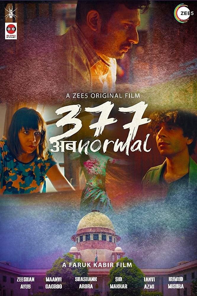 377 Abnormal
