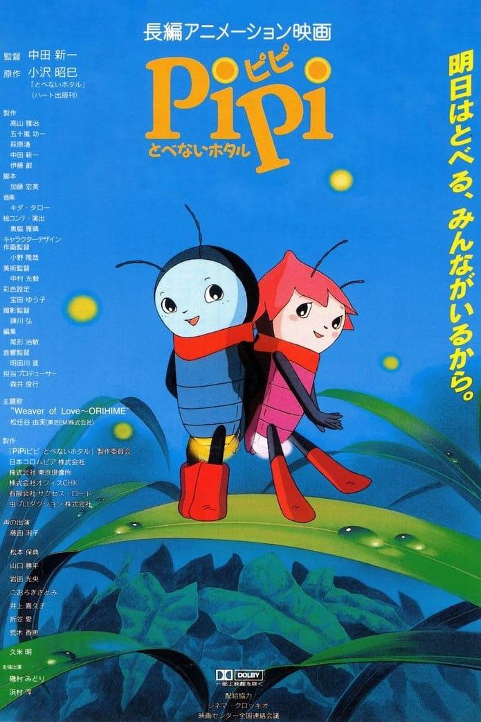 Pipi the Flightless Firefly