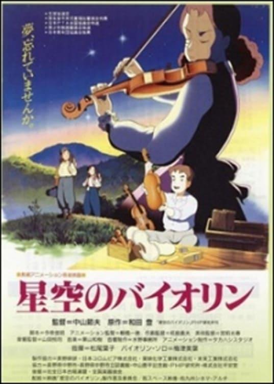 Violin in the Starry Sky