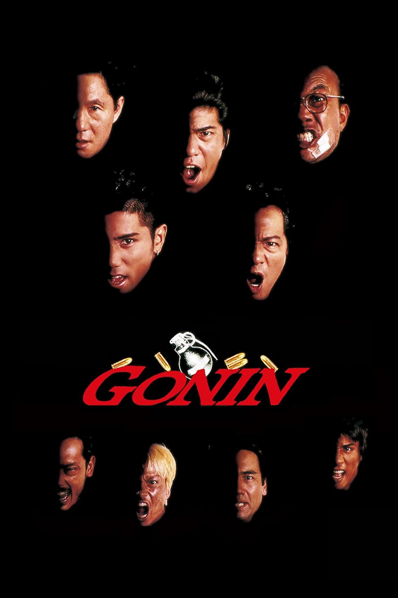 Gonin: O Massacre