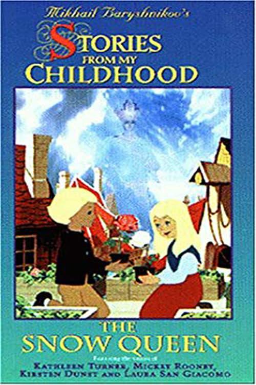 Mikhail Baryshnikov's Stories from My Childhood