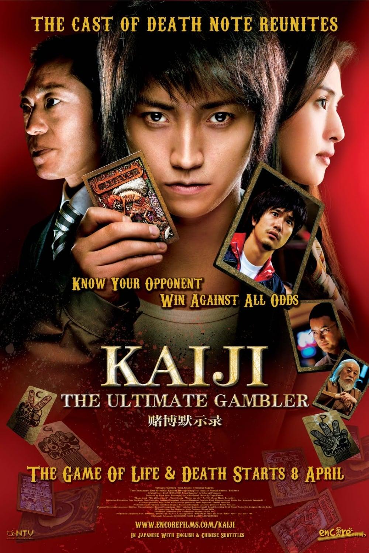 Kaiji: A Live Reversal Game