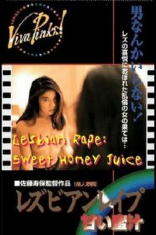 Sweet Honey Juice