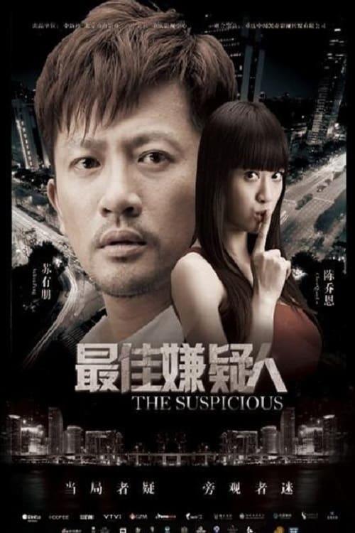 The Suspicious