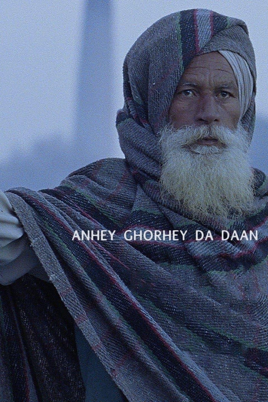 Anhey Ghorey Da Daan