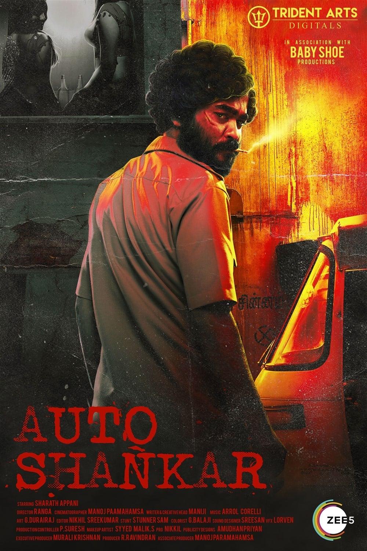 Auto Shankar