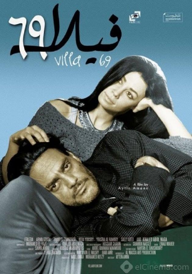 Villa 69