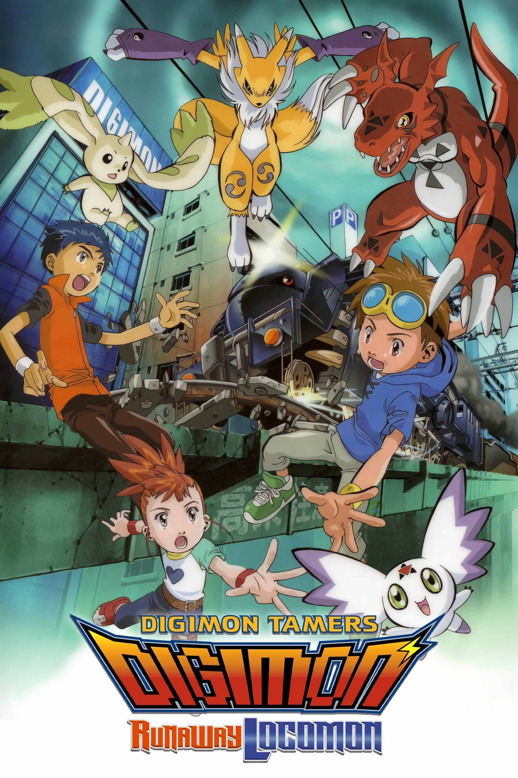 Digimon Tamers - The Runaway Digimon Express