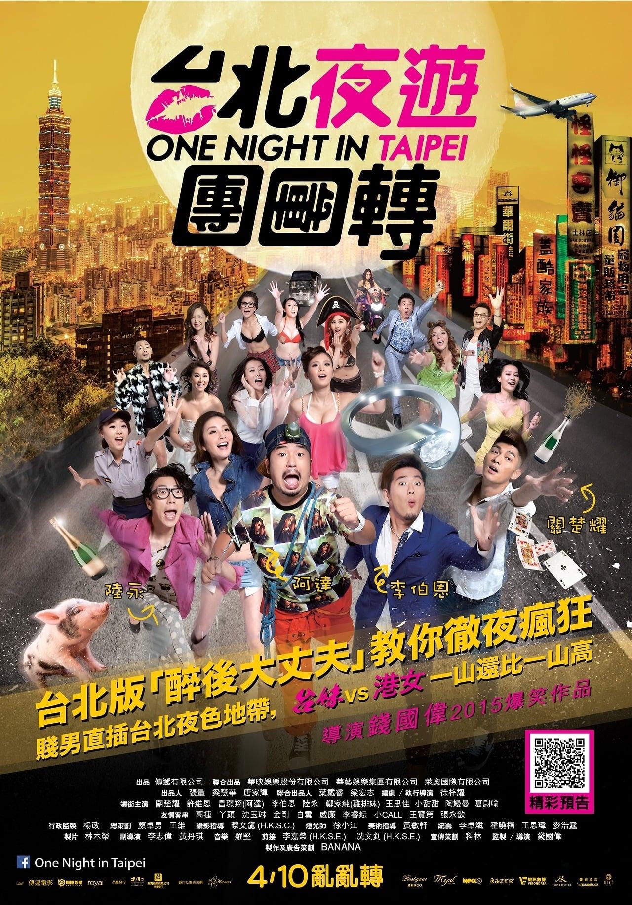 One Night in Taipei