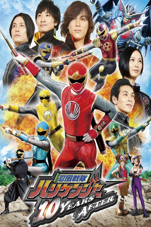Ninpuu Sentai Hurricaneger: 10 YEARS AFTER