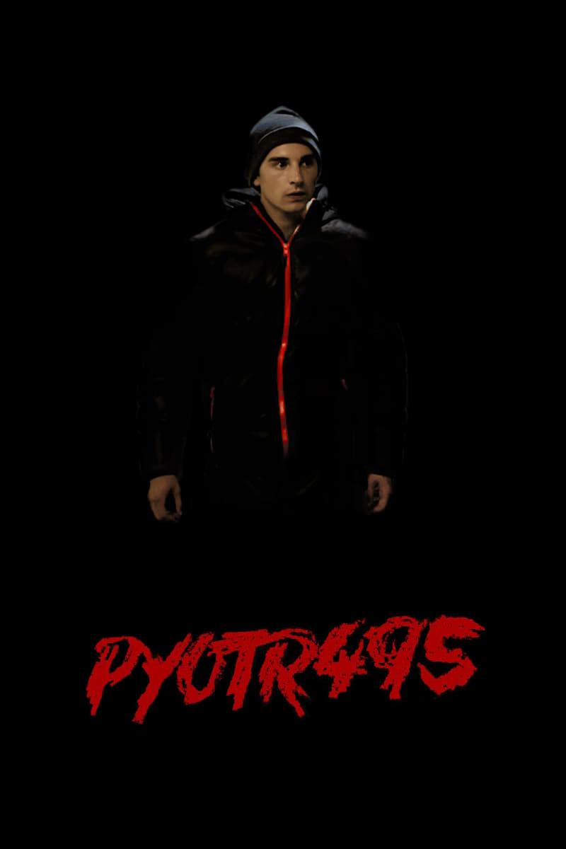 PYOTR495