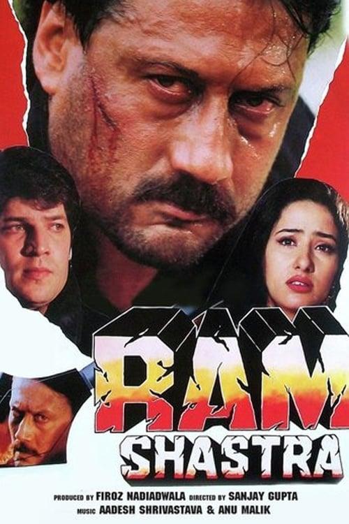 Ram Shastra