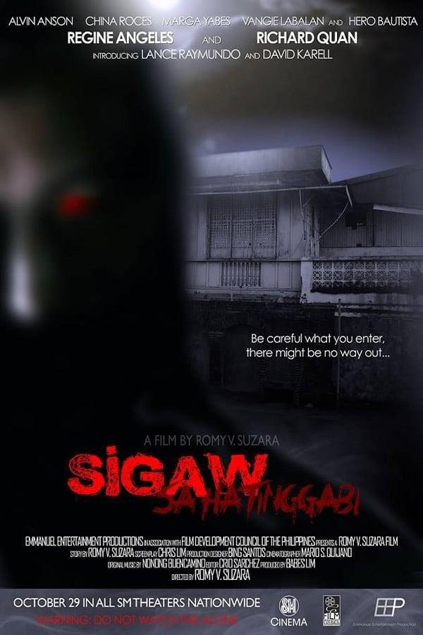 Sigaw sa Hatinggabi
