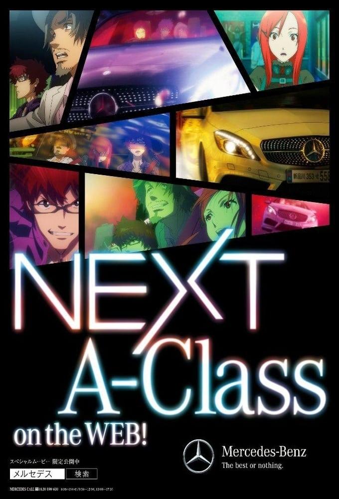 NEXT A-Class