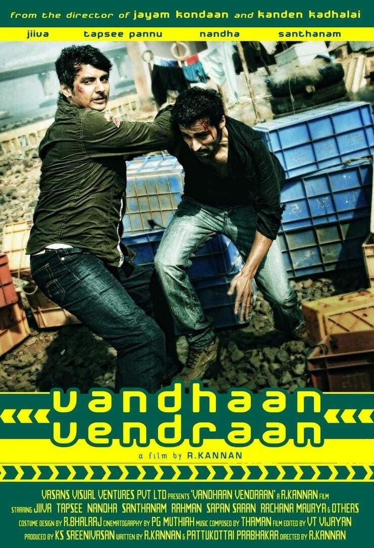 Vandhaan Vendraan
